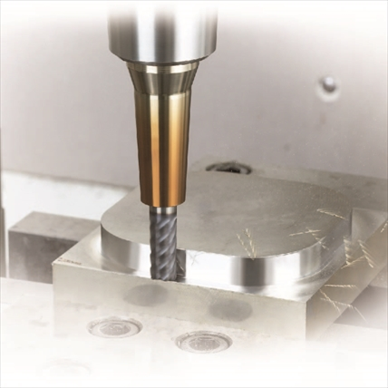 高硬度材を切削加工