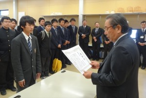 岐阜県金型工業組合<br>高校生金型コンテスト