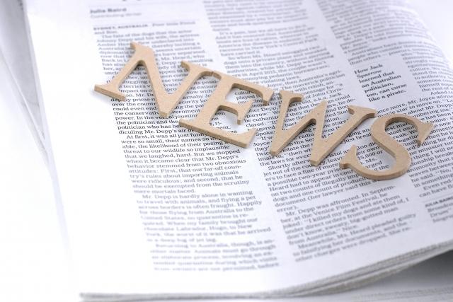 【必読】金型の業界動向、企業のニュースがわかる
