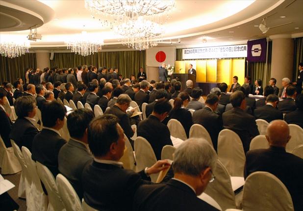 日本金型工業会 創立60周年を祝う<br>存在感高める活動を