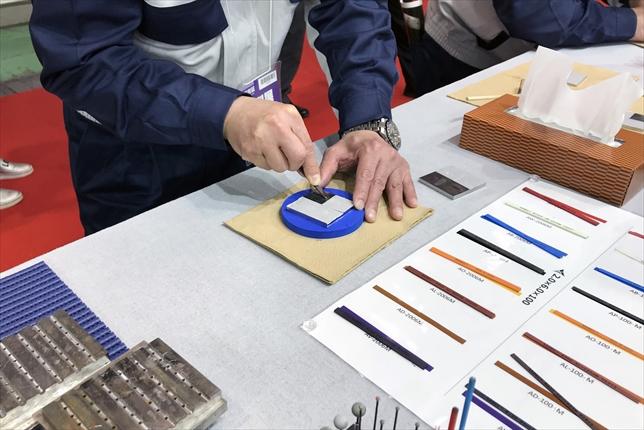 インターモールド2018<br>ジーベックテクノロジーが「コンテスト」<br>磨きの腕競う