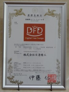 DSC02491_R
