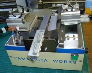 ヤマシタワークス<br>錠剤包装用装置を開発