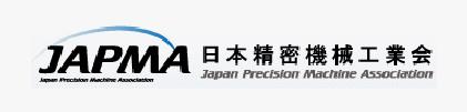 日本精密機械工業会