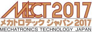MECR2017ロゴ