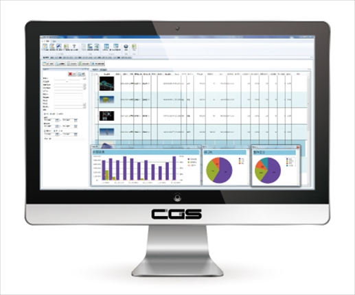 C&Gシステムズ 工程管理システムを刷新<br>IoT活用で生産性向上