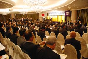 日本金型工業会 第45回 金型の日<br>11月22日 ANAクラウンプラザホテル