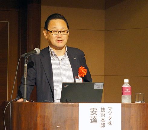 魂動デザインと金型づくり<br>広島で金型シンポジウム マツダの安達氏が講演
