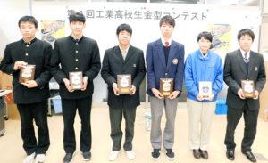 県内の10校が参加<br>岐阜県金型工業組合 工業高校生金型コンテスト
