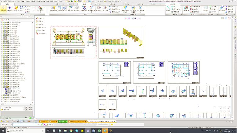 2Dと3D設計の融合<br>C&#038;Gシステムズ
